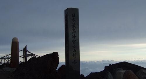 DSCF4661.jpg